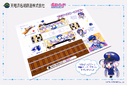 Tenryū Hamanako Line × Otomachi Una Train Paper Craft Apart