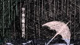 "Image of ""傘と雨 (Kasa to Ame)"""