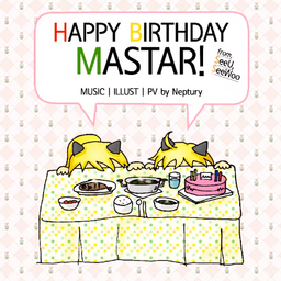 "Image of ""해피버스데이 마스터! (Happy Birthday Master!)"""