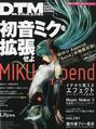 Illu Vocaloid Hatsune Miku Append-DTM.png