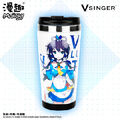 Tianyi coffee cup.jpg