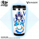 Tianyi coffee cup
