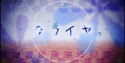 """Image of """"クライヤ (Crier)"""""""