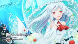 """Image of """"鎌倉ilLUMination (Kamakura ilLUMination)"""""""