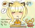 Bon-gyeok SeeU Gongbuhaneun Norae.png
