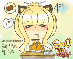 "Image of ""본격 시유 공부하는 노래 (Bongyeok SeeU Gongbuhaneun Norae)"""