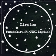 Circles album art