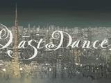 ラストダンス (Last Dance)