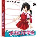 Kaai Yuki (VOCALOID2)