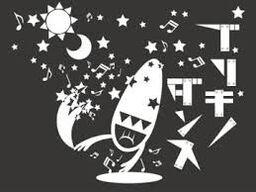 "Image of ""ブリキノダンス (Buriki no Dance)"""