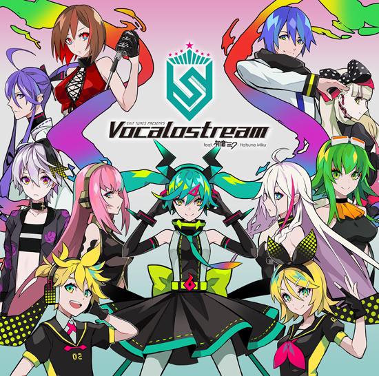 EXIT TUNES PRESENTS Vocalostream feat  初音ミク | Vocaloid