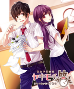 Yakimochi no Kotae novel