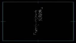 "Image of ""悪役にキスシーンを (Akuyaku ni Kiss Scene o)"""