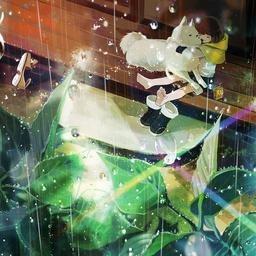 "Image of ""あめがふれば (Ame ga Fureba)"""