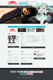 GSR website 2017