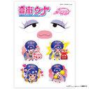 Otomachi Una Sugar Stickers