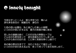 "Image of ""C lonely tonight"""