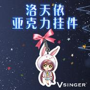 Tianyi arcrylic keychain