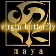Virgin butterfly single