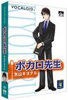 200px HiyamaKiyoteru box