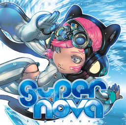 "Image of ""EXIT TUNES PRESENTS Supernova"""