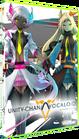 Unity-chan 600