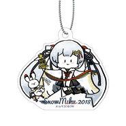 Yukine2018keyholder