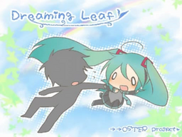 "Image of ""Dreaming Leaf -ユメミルコトノハ- (-Yume Miru Kotonoha-)"""