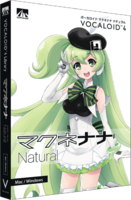 V4 Nana Natural box
