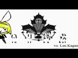 ロリ誘拐 (Loli Yuukai)