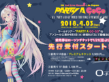 "IA's ""PARTY A GO-GO"" WORLD TOUR FINAL & PREMIERE of ""ARIA"""