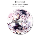 Flower Debut Picture Disc