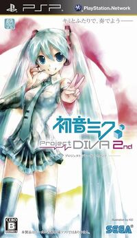 Project diva 02