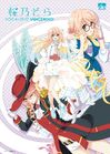 Haruno-Sora-VOCALOID5-01