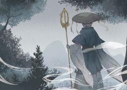 """Image of """"无常 (Wúcháng)"""""""
