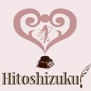 Hitoshizuku-twitter-oct2011