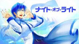 "Image of ""ナイト・オブ・ライト (Knight of Light)"""