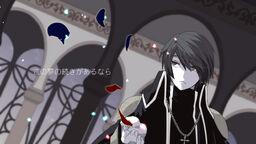 """Image of """"夜の欠片 (Yoru no Kakera)"""""""