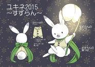 Yukineconcept2015