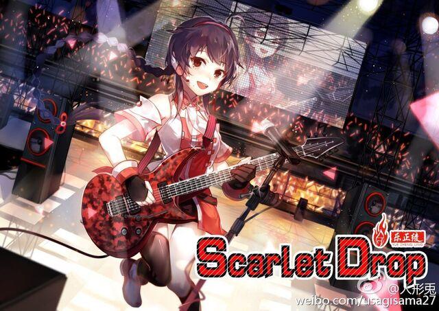 File:Scarlet drop.jpg