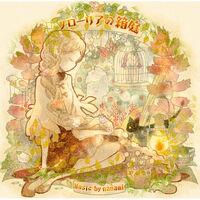 Nanami-P first album