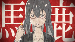 "Image of ""はないちもんめ (Hana Ichi Monme)"""