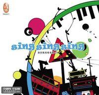 Singsingsing