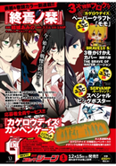 180px-BMOD Manga