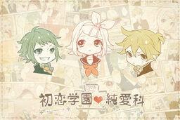 "Image of ""初恋学園・純愛科 (Hatsukoi Gakuen Jun'ai Ka)"""