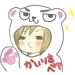File:Kairiki bear.png