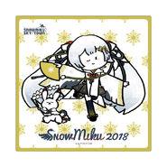 Yukine2018towel