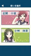 575 Utayomi Character