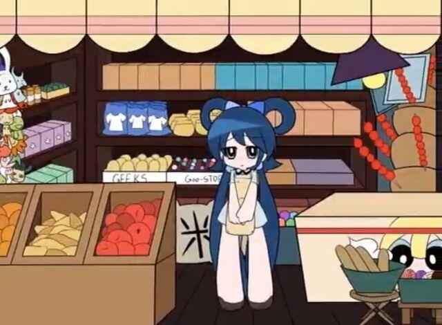 File:Grocery Store Magic Fantasia.jpg