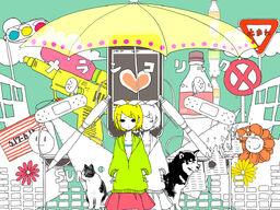 "Image of ""メランコリック (Melancholic)"""